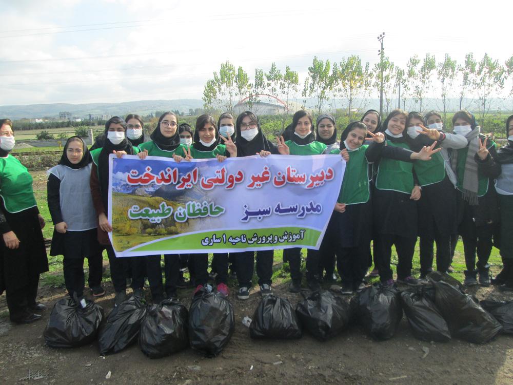 - اجرای طرح مدرسه سبز ( پاکسازی محیط زیست )