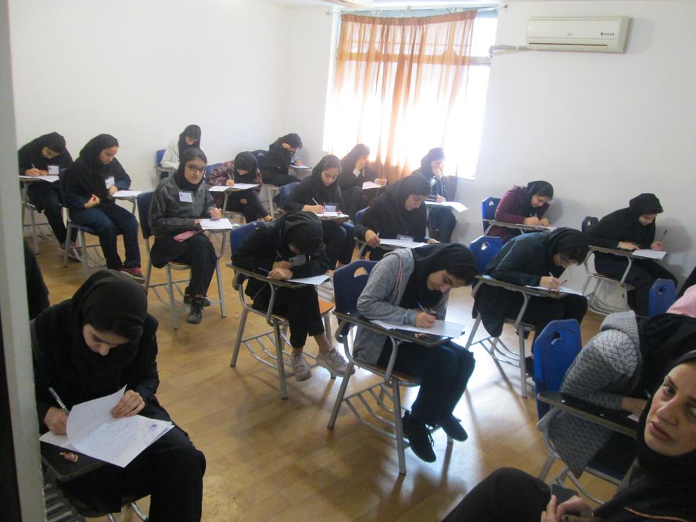 برگزاری امتحانات نوبت اول سال تحصیلی 98-97