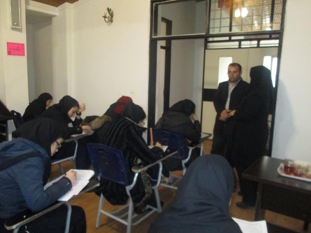 برگزاری امتحانات نوبت اول سال تحصیلی 95-94