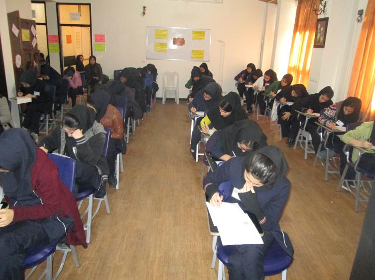 برگزاری امتحانات نوبت اول سال تحصیلی 92-93
