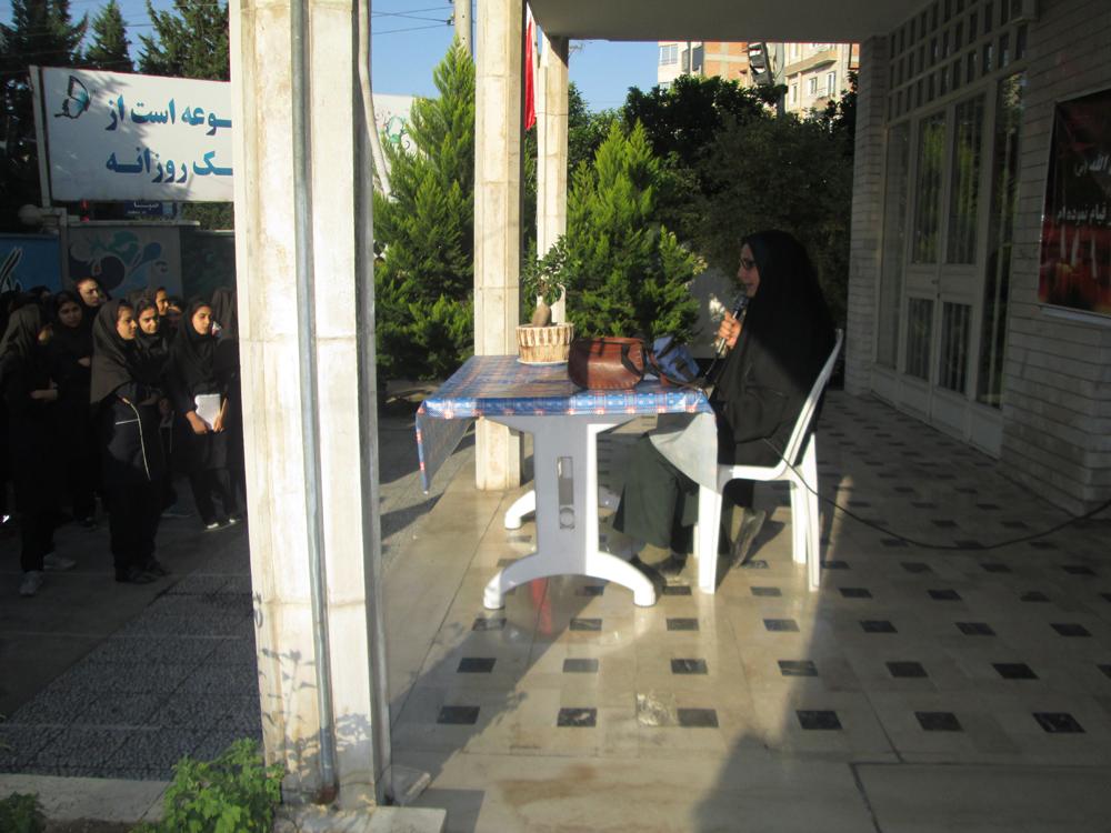هفته نیروی انتظامی و سخنرانی کارشناس