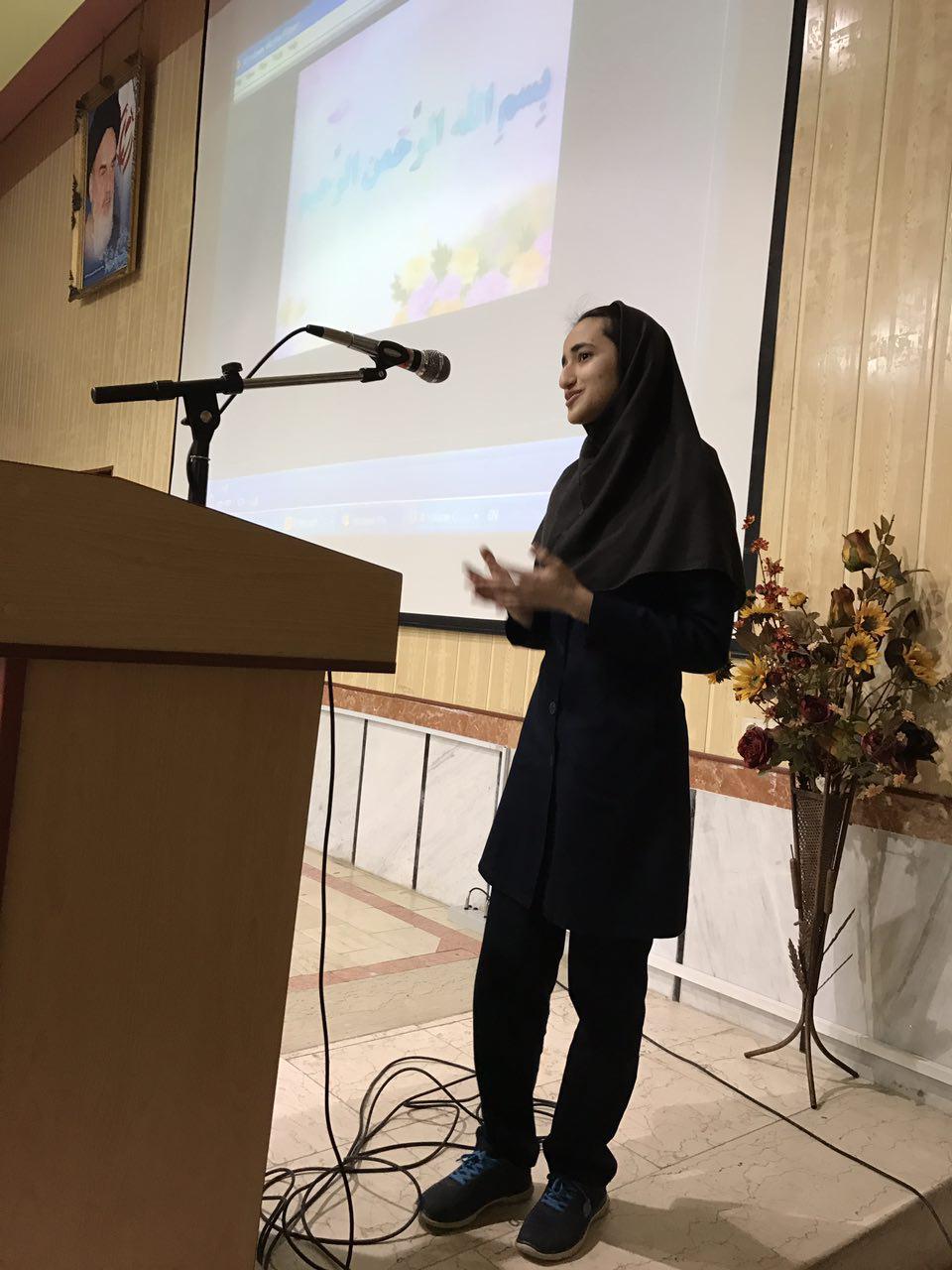 جشن هفته تربیت اسلامی و معرفی و تقدیر از زهرا شاکری