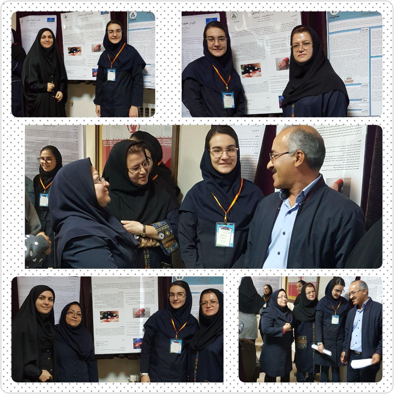 - تبریک و تشکر از دانش آموز روژان هادی زاده برگزیده مسابقات نانو